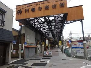 名古屋散歩 (4)