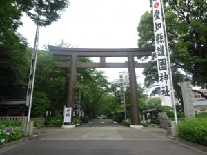 名古屋散歩 (6)
