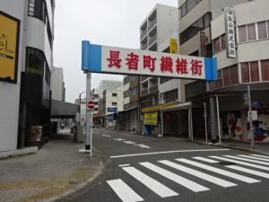 名古屋散歩 (7)