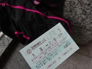 大阪から元町輪行