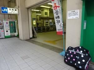 大阪から元町輪行 (8)
