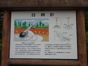 明石サービスエリア (9)
