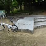 自転車で石ケ谷公園に行ってみた!