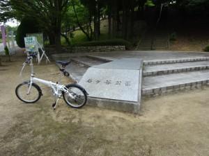石ケ谷公園 (1)