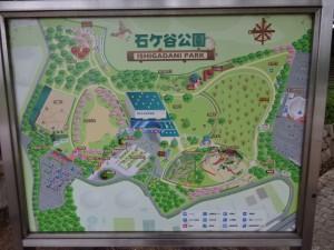 石ケ谷公園 (2)