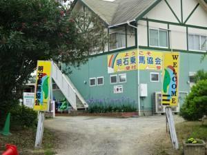 石ケ谷公園 (9)