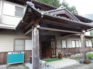 なべいわ荘 (1)