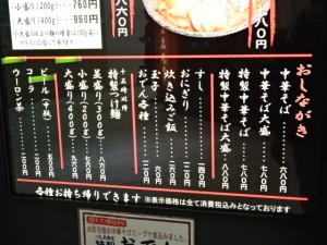 丸美商店 (2)