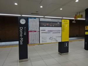 イオンラウンジ イオン大阪ドームシティ店 (1)