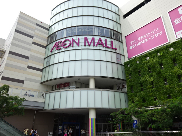 イオンモール大阪ドームシティ公式ホームページ ::  …