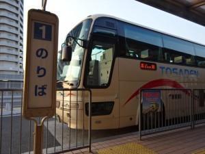 とさでん交通 高速バス 神戸三宮・舞子-高知線 (1)