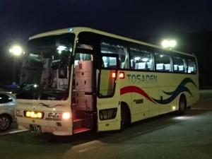 とさでん交通 高速バス 神戸三宮・舞子-高知線 (6)