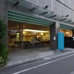【高知県高知市】サウスブリーズホテルに泊まってみた!