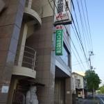 【高知県土佐市】ビジネスイン土佐に泊まってみた!