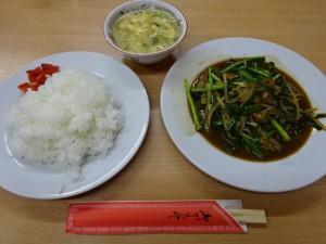 中華料理 嬉龍  (2)