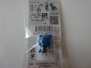 カツオにゃんこ 携帯ストラップ (2)
