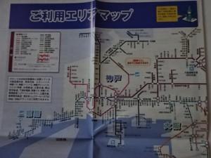 スルッとKANSAI 3dayチケット (5)