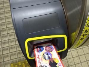 スルッとKANSAI 3dayチケット (7)