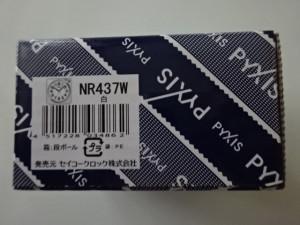 セイコークロック PIXIS NR437w (2)