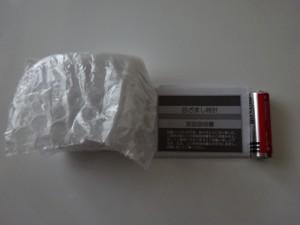 セイコークロック PIXIS NR437w (3)