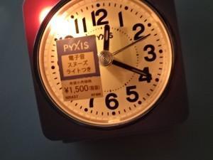 セイコークロック PIXIS NR437w (7)