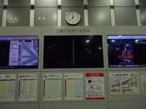 しまんとブルーライナー(神戸ー宿毛) (2)