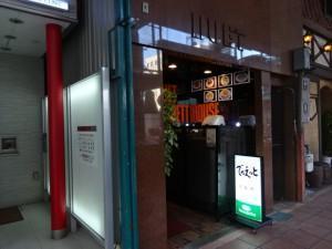 でゅえっと 市駅前店 (1)