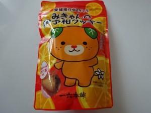 みきゃんの伊予柑クッキー (1)