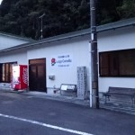 【高知県土佐清水市】ロッジカメリアに泊まってみた!