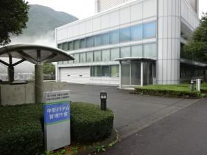 中筋川ダム ダムカード (2)