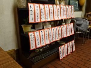 平松食堂 (2)