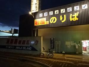 明石→岩屋 淡路ジェノバライン (1)