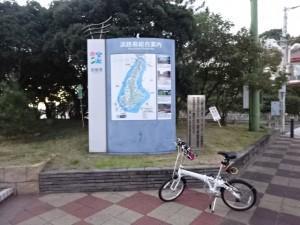 明石→岩屋 淡路ジェノバライン (13)