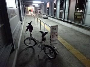 明石→岩屋 淡路ジェノバライン (4)