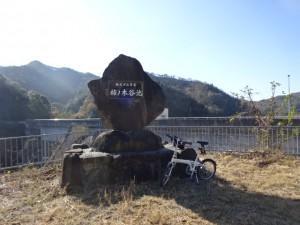 柿ノ木谷池 (1)