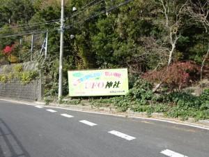 淡路島一周(アワイチ) (13)