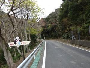淡路島一周(アワイチ) (15)