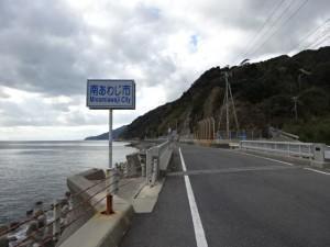 淡路島一周(アワイチ) (19)