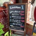 【神戸三宮】港町MOTHERのデラックスランチを食べてみた!