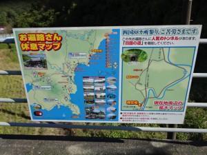 熊井トンネル (1)