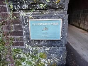 熊井トンネル (10)