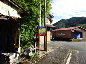 熊井トンネル (2)