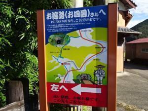 熊井トンネル (3)