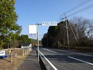 竹谷ダム (1)