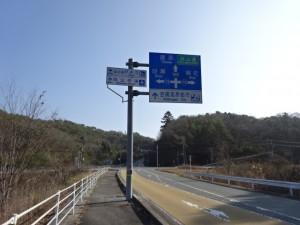 竹谷ダム (2)