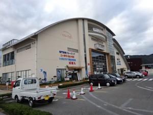 道の駅福良 びわバニラミックス (1)