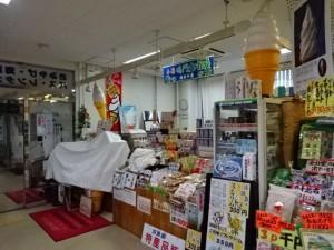 道の駅福良 びわバニラミックス (2)