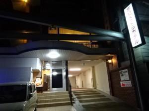 高知さくらホテル (1)