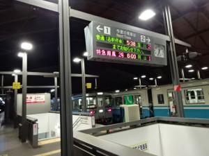 高知~窪川 (3)
