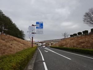 鳴滝ダム (2)